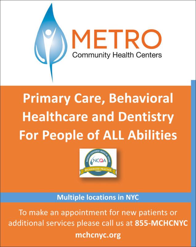 2017 Metro Community Health Centers
